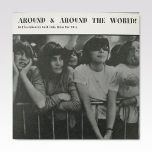 VA / Around & Around The World! / LP [USED]