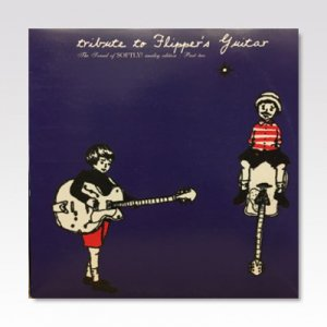 VA / TRIBUTE TO FLIPPER'S GUITAR EDITION 2 / LP [USED]