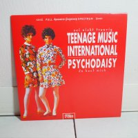 TEENAGE MUSIC INTERNATIONAL:PSYCHODAISY/ SPLIT/ 7
