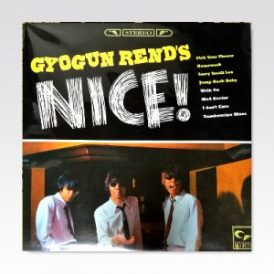 Gyogun Rend's ‎/ Nice! / LP [USED]