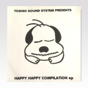 VA /  Various ‎– Happy Happy Compilation7