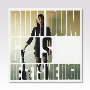 DUM DUM GIRLS / He Gets Me High / 12