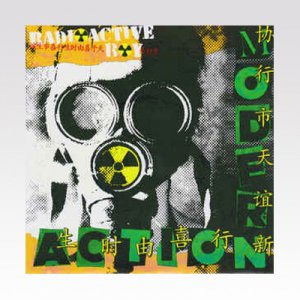 MODERN ACTION / RADIOACTIVE BOY / 7