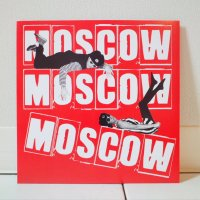 MOSCOW MOSCOW MOSCOW / Fans of Stalin Show Yer Bottom / 7
