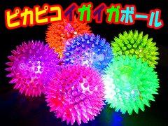 ピカピコイガイガボールG−1252 【単価¥59】12入