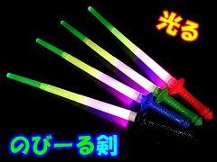 光るのびーる剣  【単価¥66】12入