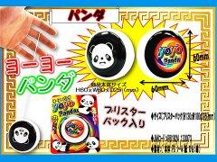 パンダヨーヨー 【単価¥31】25入