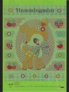 綿菓子袋(ロップ) ハミングミント 【単価¥30】100入
