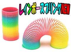 レインボースプリング NEW 【単価¥30】25入