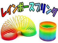 レインボースプリング 【単価¥69】12入