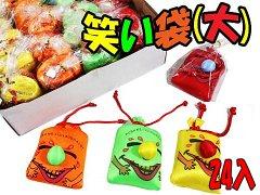 笑い袋(大) 【単価¥113】24入
