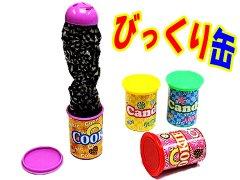 びっくり缶 【単価¥31】24入