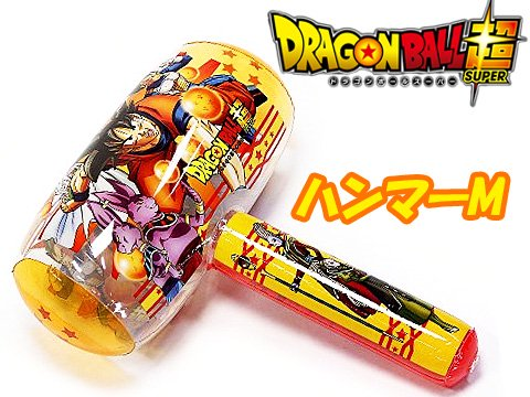 ドラゴンボール超 ハンマーM 【単価¥180】24入