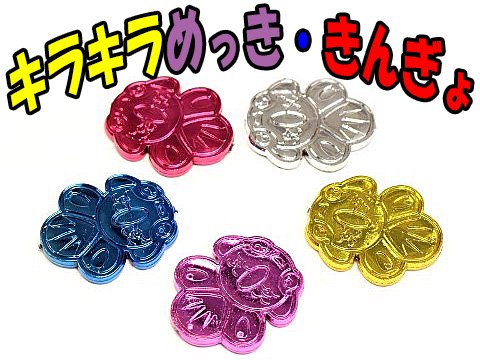 キラキラめっき・きんぎょ 【単価¥13】50入