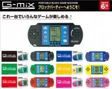 ゲームミックス(G−mix) 【単価¥214】12入