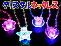 クリスタルネックレス 【単価¥60】12入