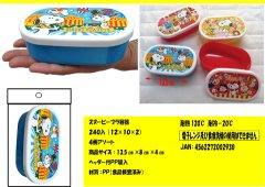 スヌーピー プラ容器 【単価¥65】12入