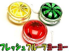 フレッシュ フルーツヨーヨー 【単価¥29】25入