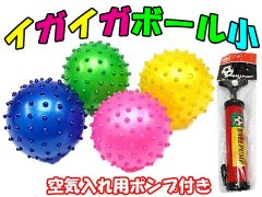 イガイガボール小 【単価¥23】100入