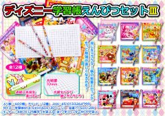 ディズニー学習帳・えんぴつセット3(1806) 【単価¥34】25入