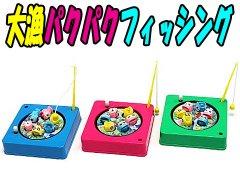 大漁パクパクフィッシング 【単価¥61】24入