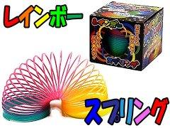 レインボースプリング(TM) 【単価¥56】12入