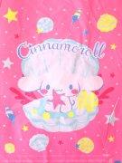 綿菓子袋(ロップ) シナモロール 【単価¥30】100入