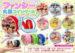【お買い得】ディズニーツムツム 丸型コインケース 1815 【単価¥33】25入