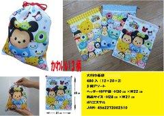 【お買い得】ディズニー大判巾着袋 TM 【単価¥57】12入