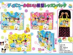 ディズニー 横型レッスンバッグ TM 【単価¥63】12入