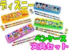 ディズニーペンケース文具セット 【単価¥63】12入