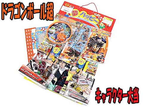 ドラゴンボール超 キャラクター大当 【単価¥2250】1入