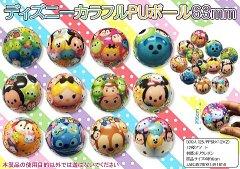 ディズニーPUボール63mm TMツムツム総柄 【単価¥33】25入