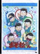 綿菓子袋(ロップ) おそ松さん 【単価¥30】100入
