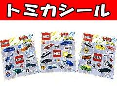 トミカシール 【単価¥26】25入