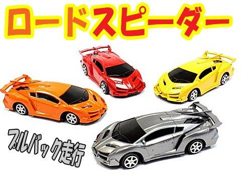 ロードスピーダー 【単価¥56】12入