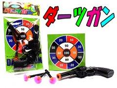 ダーツガン 【単価¥31】25入