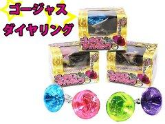 ゴージャスダイヤリング 【単価¥29】25入