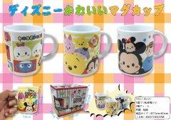 ディズニー かわいいマグカップ TMツムツム 【単価¥160】3入