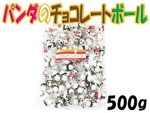 パンダのチョコレートボール500g 【単価¥1035】1入