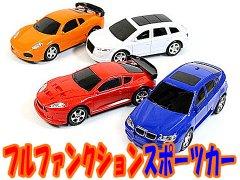 フルファンクションスポーツカー 【単価¥563】4入