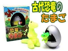 古代恐竜のたまご 【単価¥58】12入