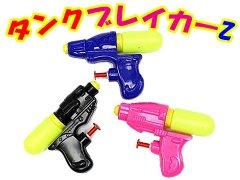 タンクブレイカーZ 【単価¥31】25入