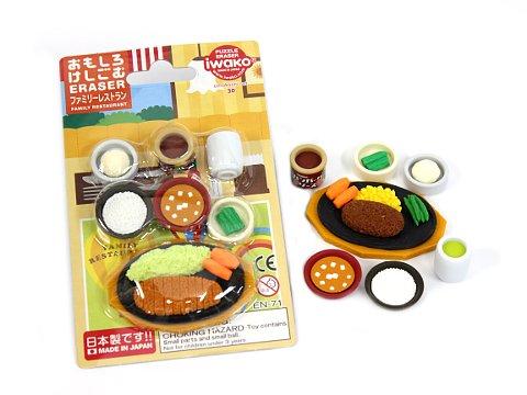 ブリスターパック消しゴム43種〜ファミリーレストラン 【単価¥197】10入