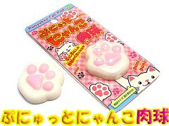 【現品限り・お買い得】ぷにぷにニャンコ肉球【単価¥22】10入