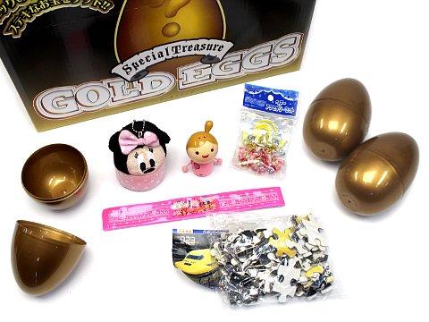 ゴールドエッグ 【単価¥178】24入