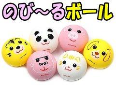 のび〜るボール 【単価¥65】12入