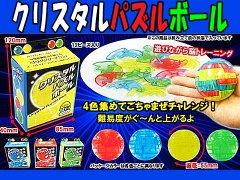 クリスタルパズルボール 【単価¥64】12入