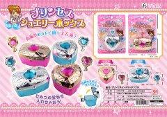 プリンセスジュエリーボックス 【単価¥60】12入