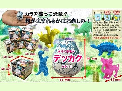 たまごから恐竜 【単価¥31】25入